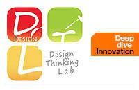 デザイン思考研究所