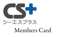 名古屋のホームページ制作会社・有限会社シーエスプラス