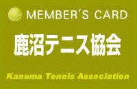 鹿沼テニス協会