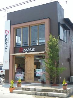 美容室 Douce 鶴田店