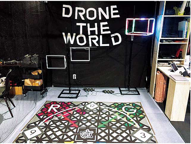 DRONE THE WORLD VR WORLD